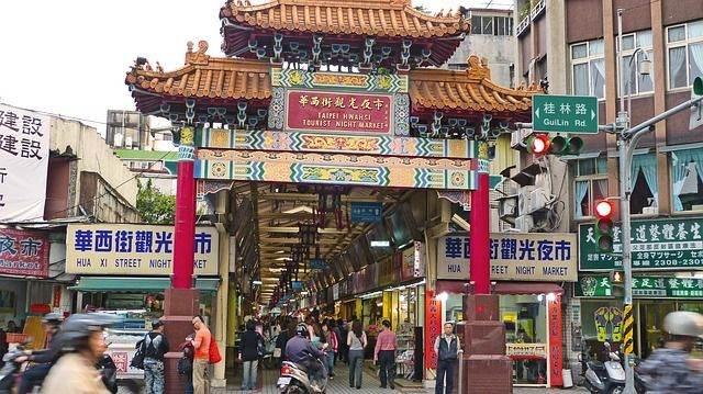 Rondreis Taiwan