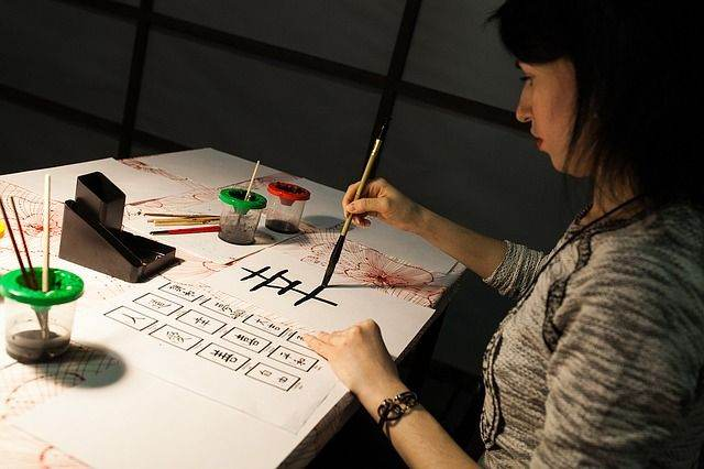 calligraphy-1176334_640