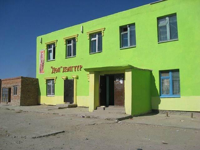 mongolia-591754_640