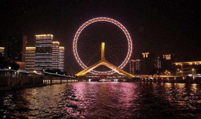 Vakantie Tianjin