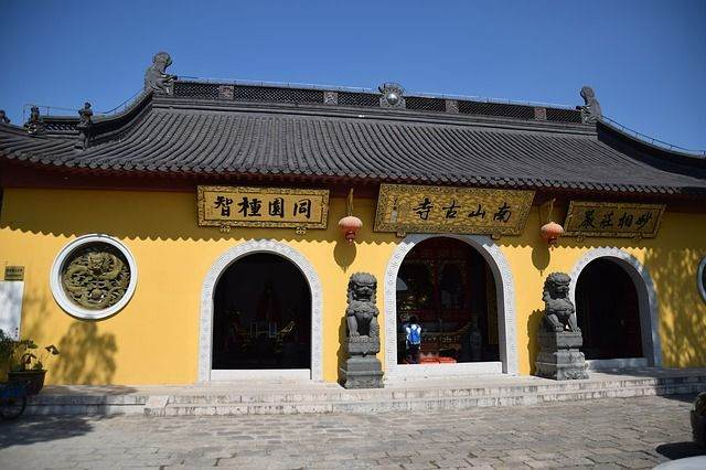 nanshan-temple-1016909_640