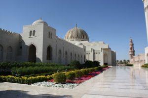 meest inspirerende highlights van Oman