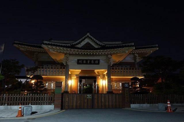 korea19