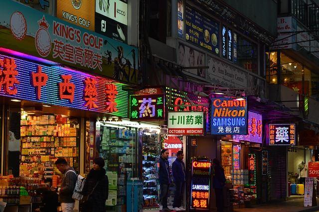 Rondreis Hongkong
