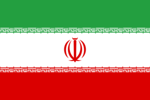 Rondreis Iran