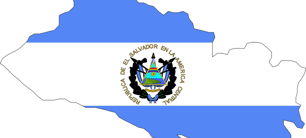 el-salvador-878218_1280