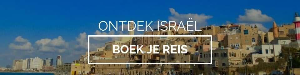 israel boeken button