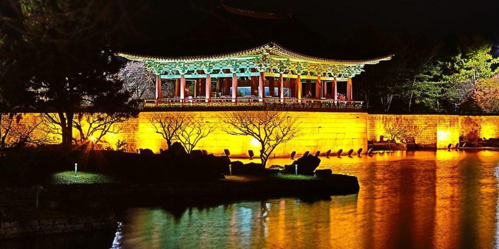 republic-of-korea-1621644_1280
