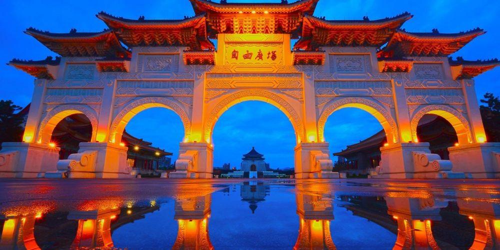 taipei-taiwan-2115887_1280