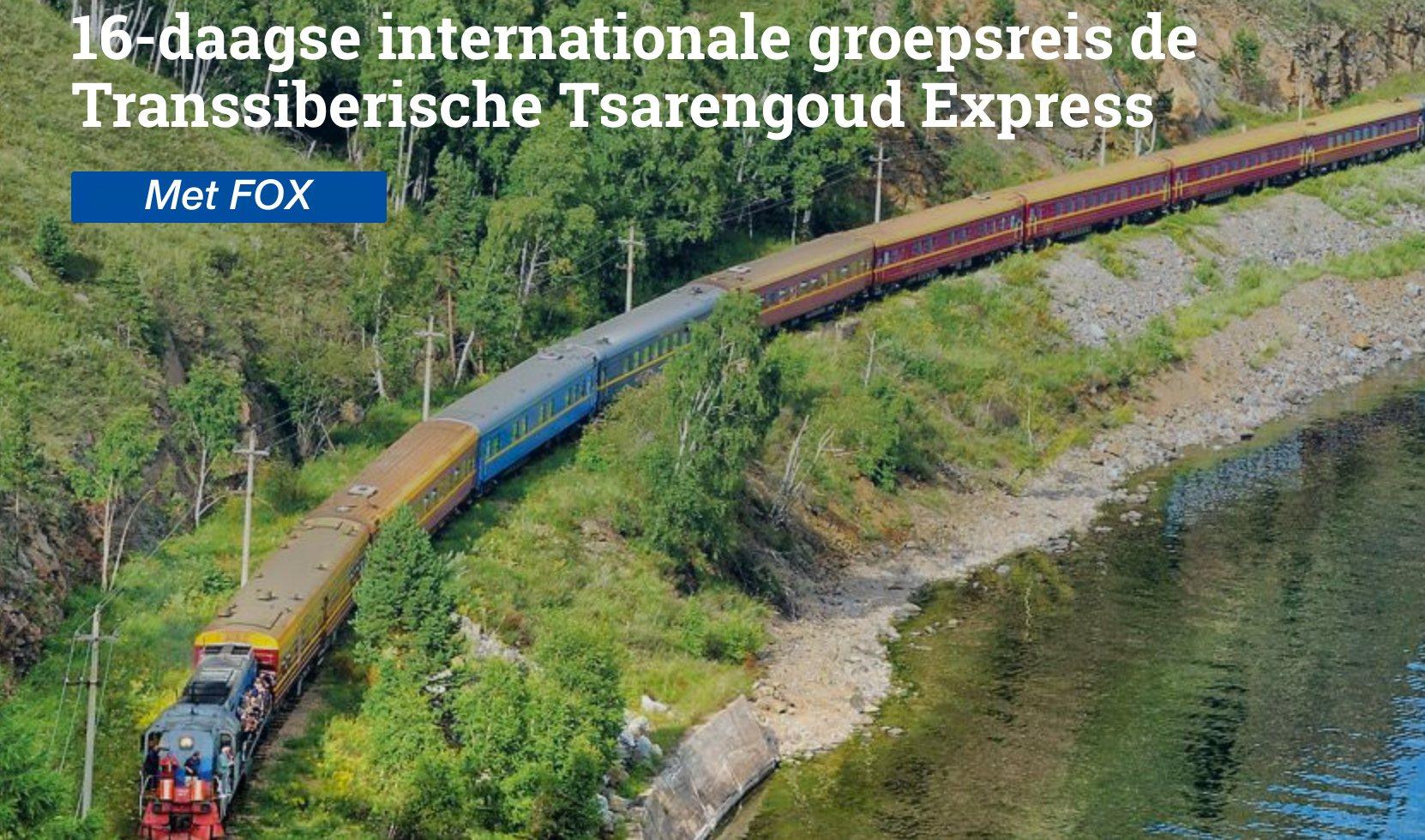 De Tsarengoud Express